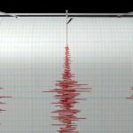 Earthquake browser