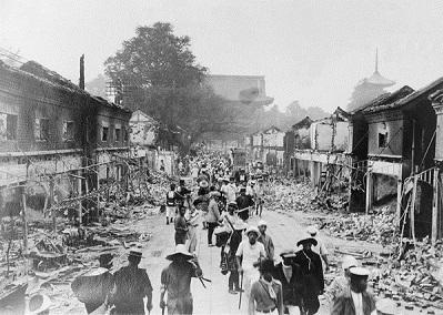 1923. Fire in Tokyo