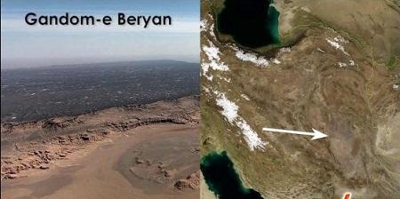 Gandom-е Beryan, Dasht-e Lut - Iran2